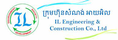 IL Engineering & Construction Co., Ltd